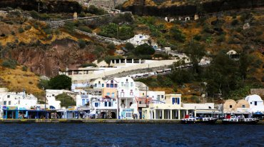 images/shoreexcursions/ports/port-santorini.jpg
